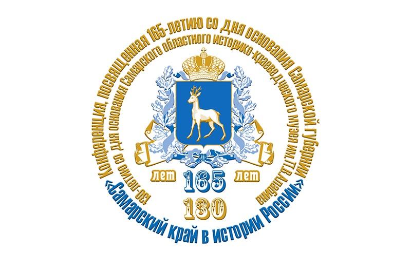 emblema-konferentsii