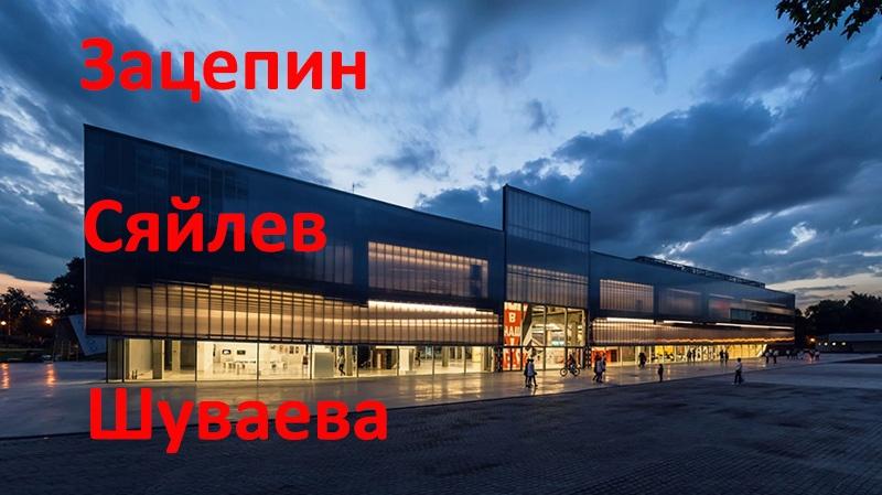 Пермские живописцы примут участие вПервой триеннале русского современного искусства