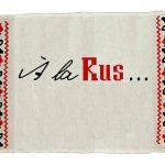 Нельзя пропустить! Выставка «а-ля рюсс» в Литмузее. Открытие 16 марта!