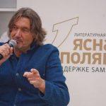 Фантасмагорический мир Владислава Отрошенко