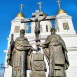 День солидарности славянских народов