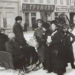 Библиотечная жизнь в Самаре в 1917 году