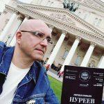 Алексей Прокаев о премьере «Нуреева»: «Практически все уверены, что спектакль не состоится совсем»