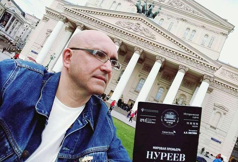 Серебренников поблагодарил команду «Нуреева» вдень запланированной премьеры