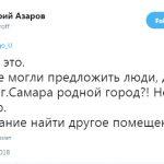 Субсидии на формирование комфортной среды. Самарская область. 2018 год.