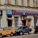 Детская фотография наКуйбышевской