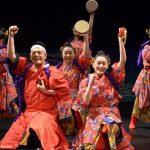 «Ослепительная Окинава» в «теплом» СамАрте