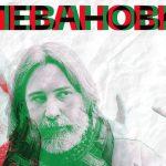 Полная программа фестиваля «Левановка-2019»