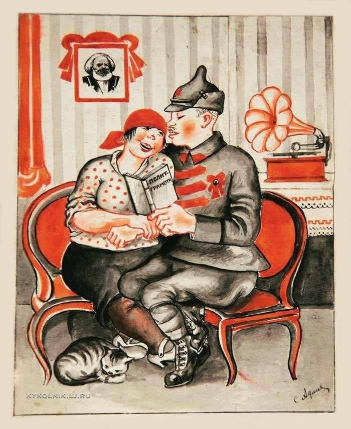 Самуил Адливанкин. Девушка и красноармеец. 1922