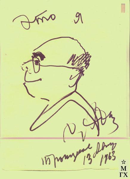 Самуил Адливанкин. Шарж-автопортрет. 1963