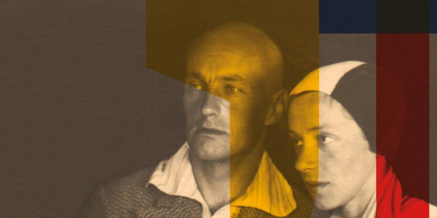 Владислав Стржеминский и Карбо.
