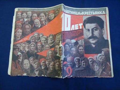 """Юбилейный номер журнала """"Работница и крестьянка"""". 1933"""