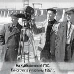 Полная программа фестиваля фильмов Куйбышевской студии кинохроники