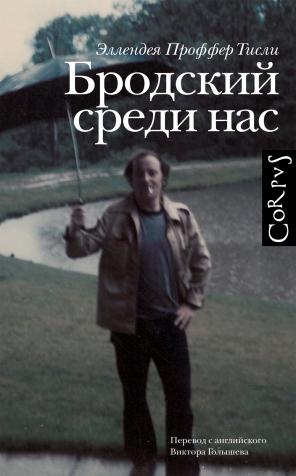 Proffer_Teasley_book