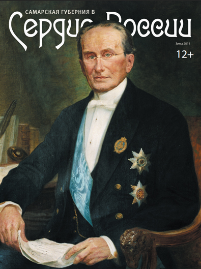 Выпуск журнала № 123